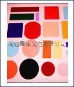 Optics filter the color piece