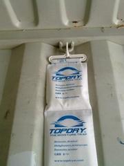 海运货柜防潮防霉防锈用干燥剂