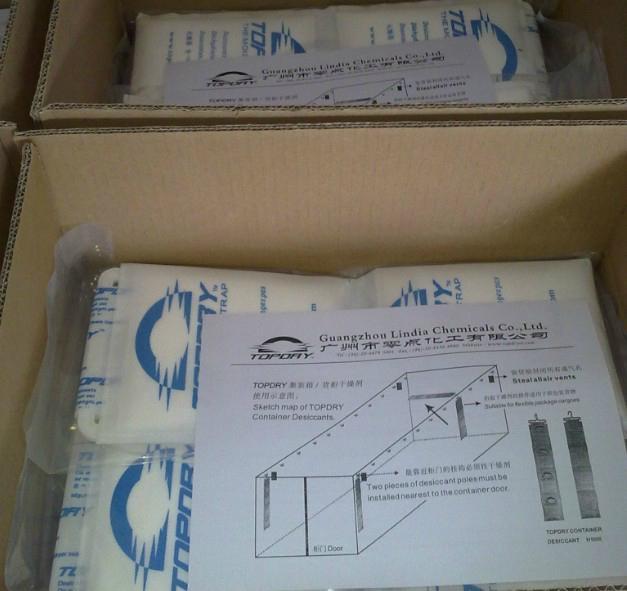 海运货柜防潮防霉防锈用干燥剂 2