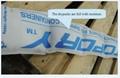 TOPDRY海运集装箱货柜干燥剂 1