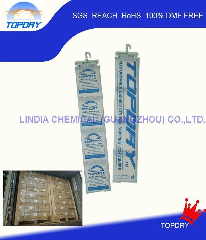 干燥剂厂 2