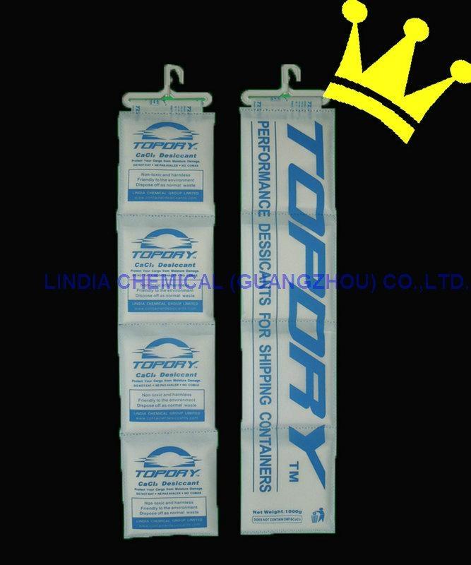 高效环保干燥剂   TOPDRY 3
