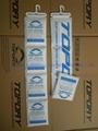 出口集装箱悬挂干燥剂