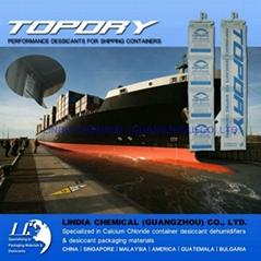 海運抑制集裝箱雨專用乾燥劑
