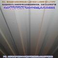2连包挂式干燥剂 5