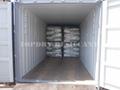 TOPDRY货物干燥剂 集装箱专用干燥剂 2