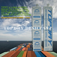 TOPDRY防潮乾燥劑 防止貨物發霉乾燥劑