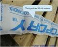TOPDRY集装箱干燥袋 干燥剂生产厂家 3