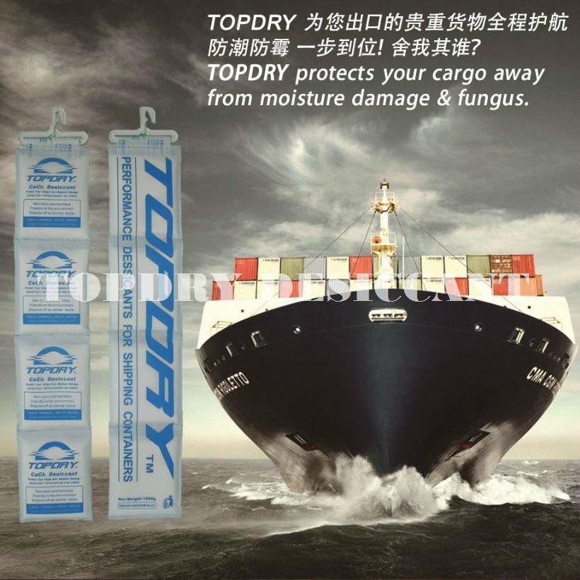 TOPDRY高吸湿集装箱干燥剂 除湿棒 1