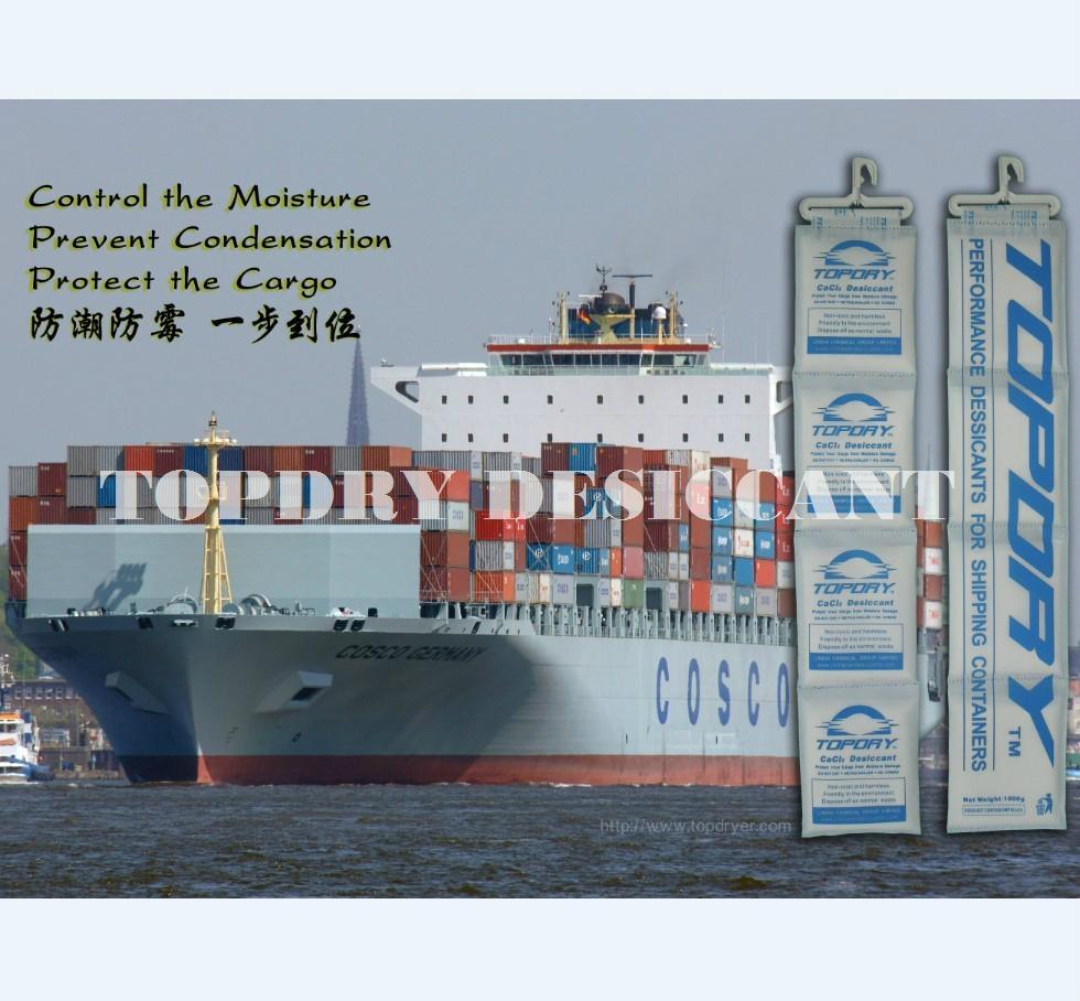 TOPDRY防潮專用乾燥劑 海運集裝箱乾燥劑供應商 1