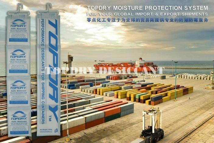 TOPDRY高吸湿干燥剂 氯化钙集装箱专用干燥剂 1