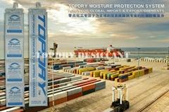 TOPDRY高吸濕乾燥劑 氯化鈣集裝箱專用乾燥劑