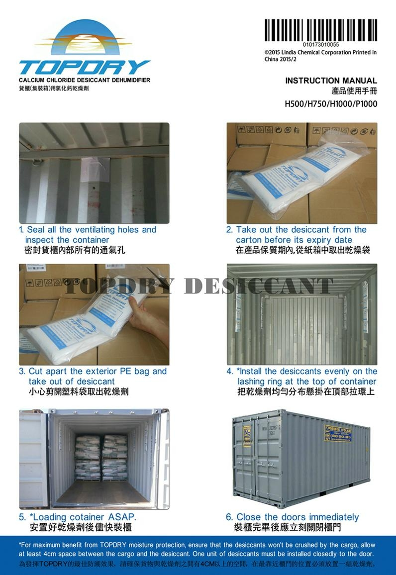 TOPDRY高吸湿干燥剂 氯化钙集装箱专用干燥剂 6