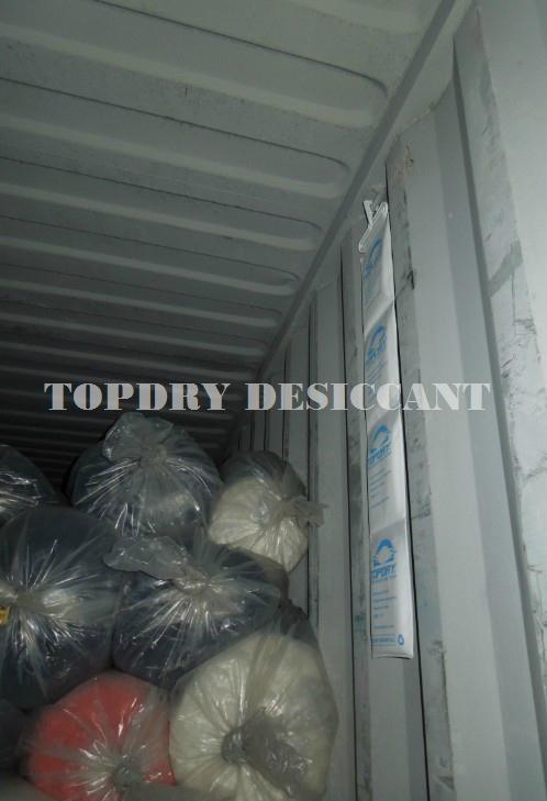 TOPDRY干燥剂 集装箱干燥剂价格 1