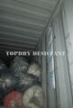 TOPDRY干燥剂 集装箱干燥