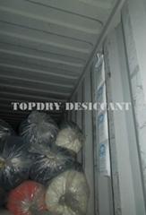 TOPDRY乾燥劑 集裝箱乾燥劑價格