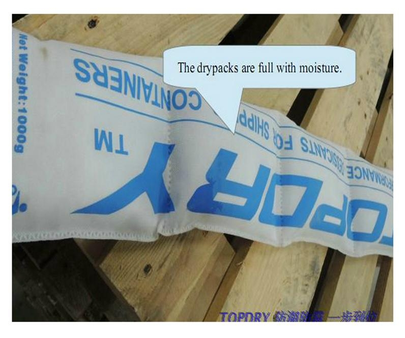 TOPDRY品牌集装箱干燥剂 3