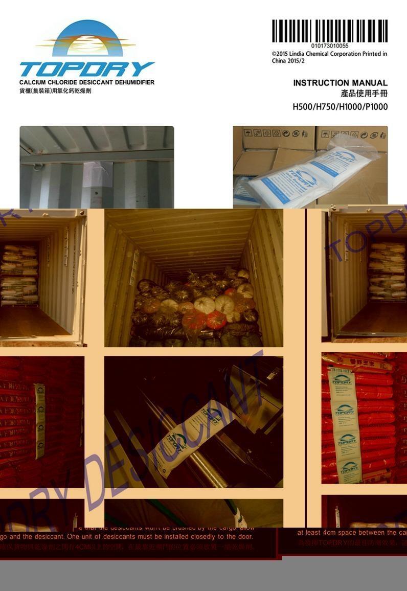 TOPDRY品牌集装箱干燥剂 5