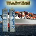 TOPDRY品牌集装箱干燥剂