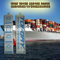 TOPDRY品牌集裝箱乾燥劑