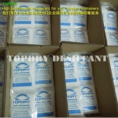 TOPDRY除湿剂 海运干燥剂
