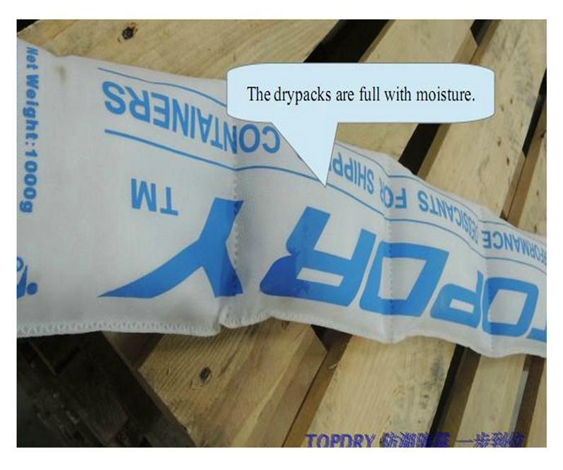 TOPDRY强力干燥剂 干燥棒 3