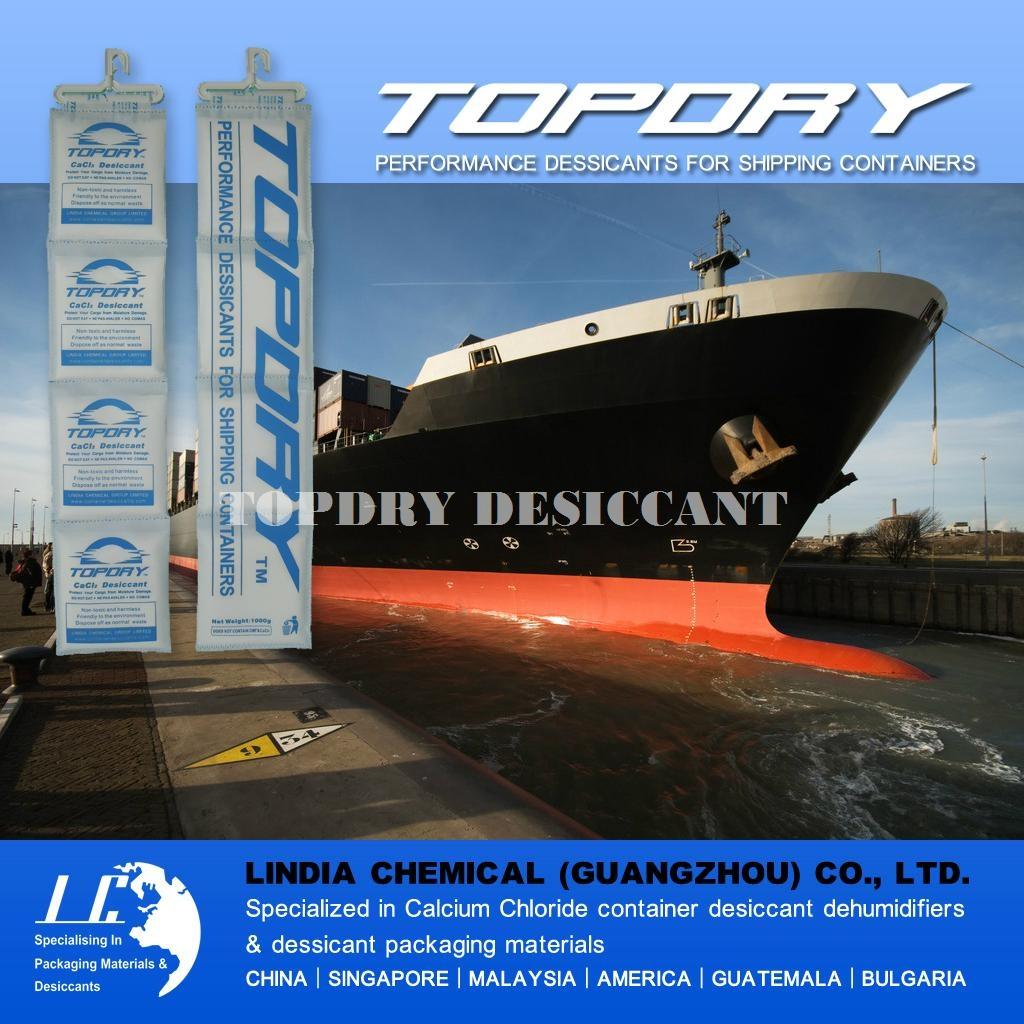 TOPDRY集装箱干燥剂吸湿率超300% 1