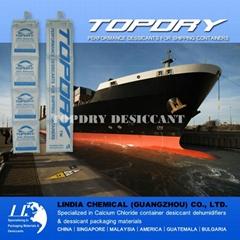 TOPDRY集裝箱乾燥劑吸濕率超300%