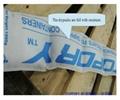TOPDRY集装箱干燥剂吸湿率超300% 5