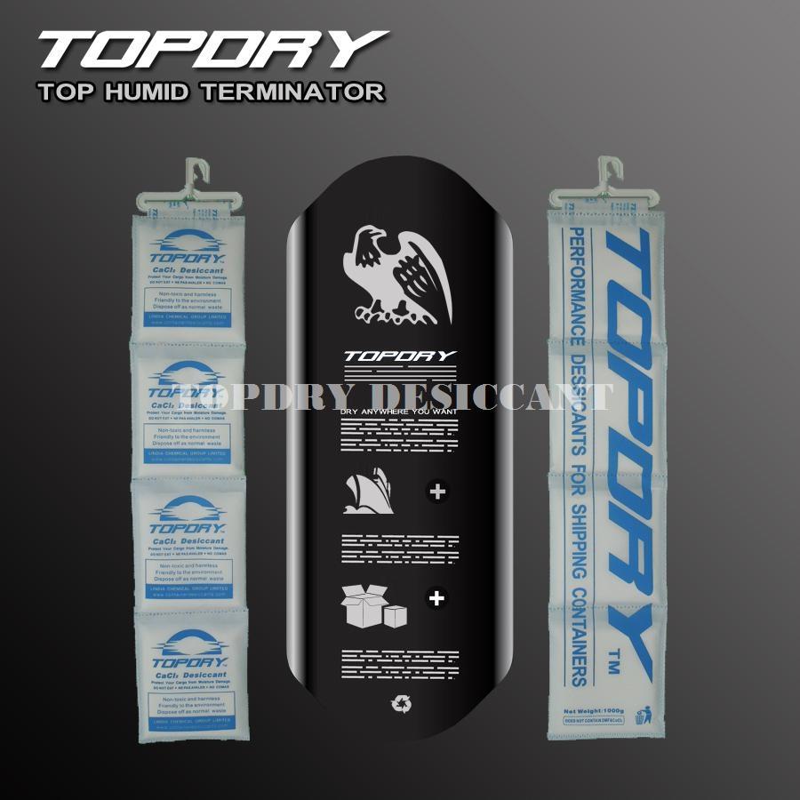 TOPDRY皮革防霉干燥剂 1