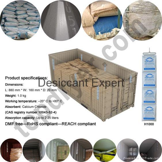 TOPDRY货物干燥剂 集装箱专用干燥剂 1