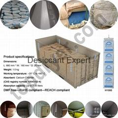 TOPDRY貨物乾燥劑 集裝箱專用乾燥劑