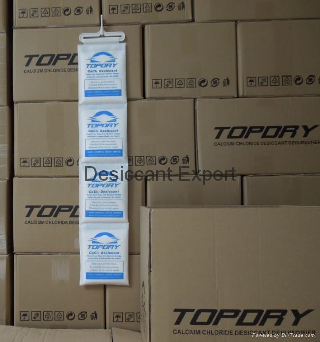 集裝箱乾燥劑廠家 5