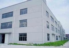 广州领典化工有限公司