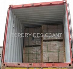 集装箱干燥剂