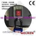 電器開關鎖具  BD-8151 2