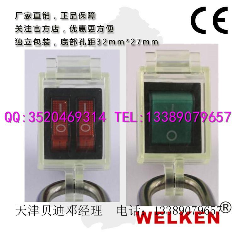 電器開關鎖具  BD-8151 1