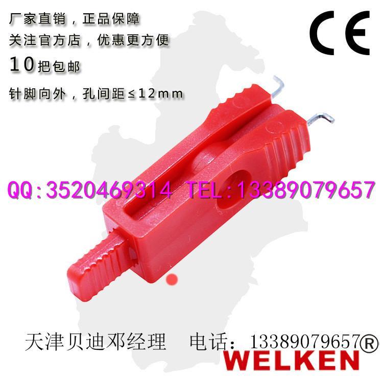 小號微型斷路器鎖具 BD-8111 4
