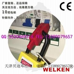 小号微型断路器锁具 BD-8111