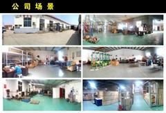 天津市新实力安全防护用品有限公司