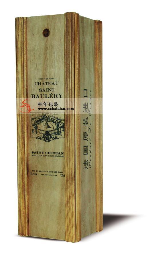 葡萄酒高档木质礼盒 1