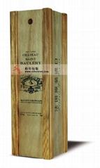 葡萄酒高档木质礼盒