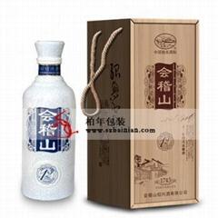 会稽山2.5升木盒