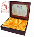 吴宫老酒木盒包装