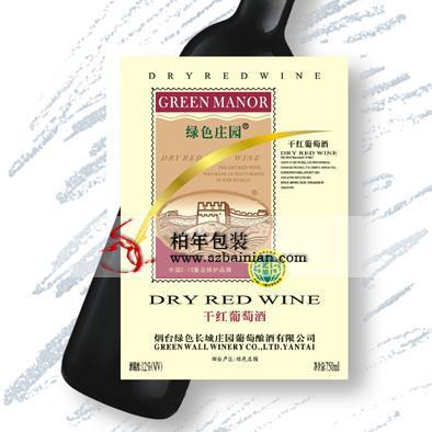 葡萄酒酒标 1