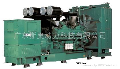 Cummins Power Diesel Generator Set 2