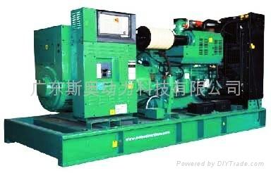 Cummins Power Diesel Generator Set 1