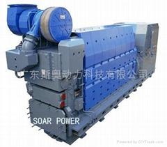 Man Marine Generator Set