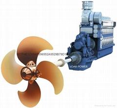 Hyundai Marine Propulsion Engine