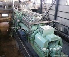 Mitsubishi Gas Generator Sets